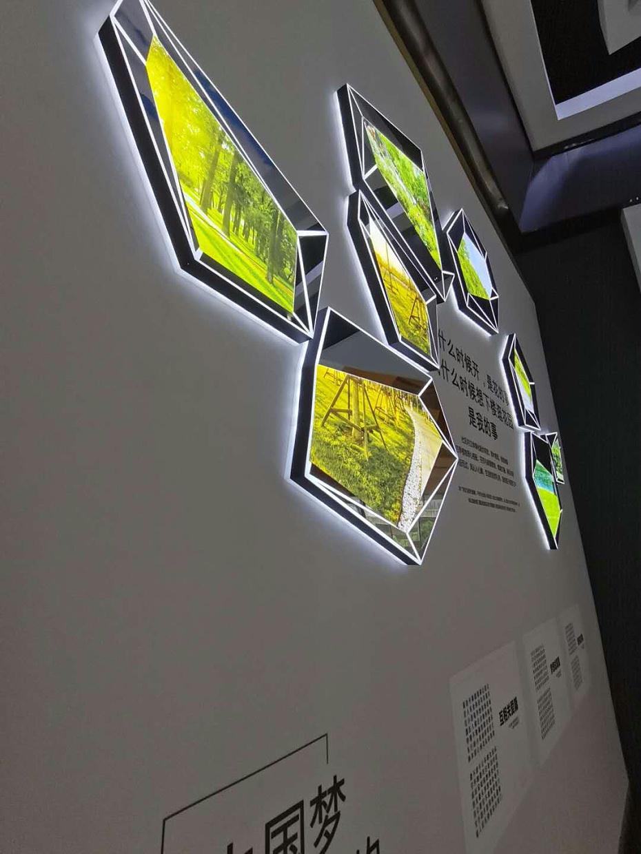 室内展厅发光字标识标牌设计制作