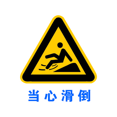 指令标志标识牌