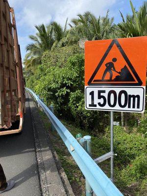 道路交通标志牌标识标牌