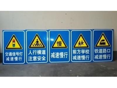 要如何选择道路交通标示牌厂家