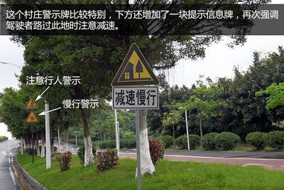 警告交通标示牌
