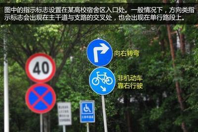 警告交通标识