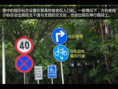 这些交通警告标示你认识吗