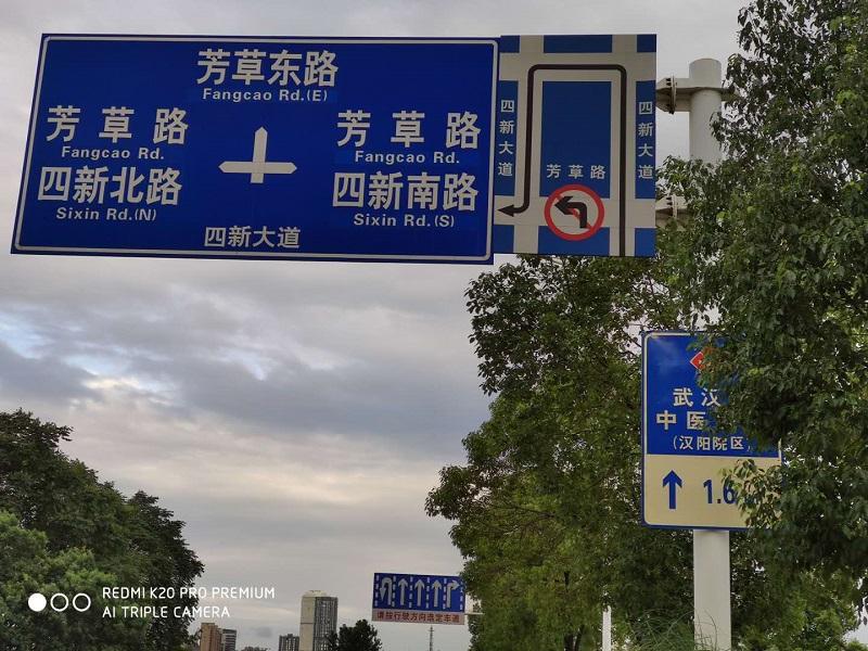 交通指示牌厂家交通路标指示牌