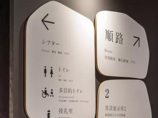 武汉自由广告标牌标识设计定制