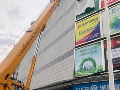 江夏城管高空隐患,集中拆除大型户外广告牌