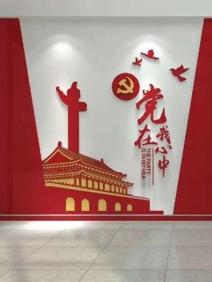 党建文化墙效果图