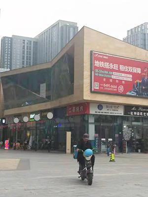 商业广场门头标识