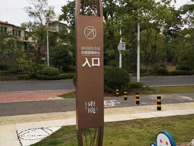 自由广告为碧桂园打造标识系统