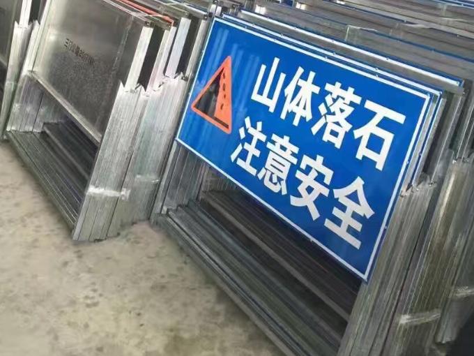 如何设计选择道路交通安全警示牌标识牌武汉自由广告提供