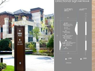自由广告解说房地产标牌标识设计制作需要注意的事项