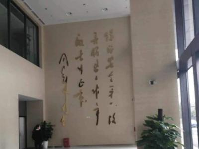 公司形象墙设计制作
