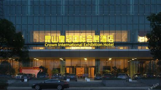 酒店门头牌标识标牌发光字发光字
