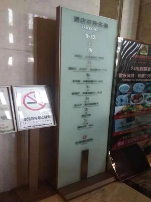 昆山酒店设施指示牌索引牌
