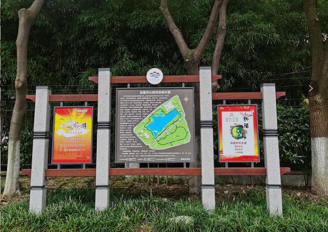 公园导游索引指示牌