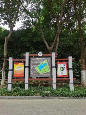 公园导游索引牌道路指示牌
