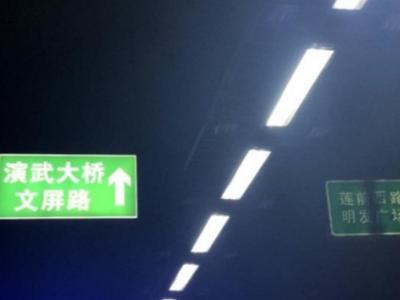 隧道交通标识牌是怎样设计安装使用