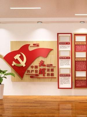 党建标识标牌文化墙效果图