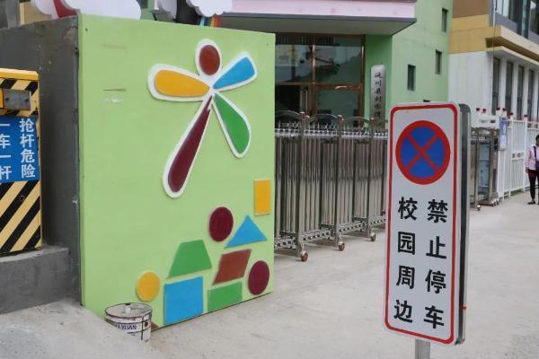 学校周边交通标识牌设计制作