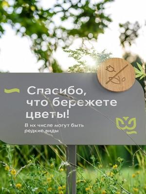 自然公园大型标识牌