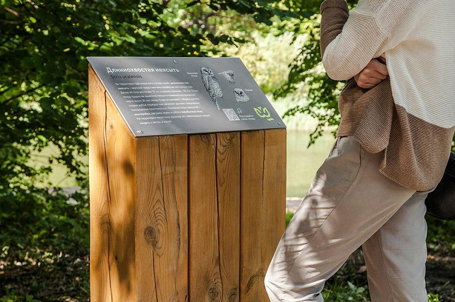 自然公园标识导视系统