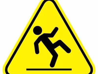 看懂这些警示标识危险远离你