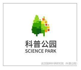 公园形象标识标牌