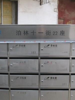 信报箱厂家定做地产小区信报箱制作
