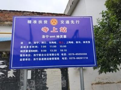 开心贫困村有了道路指示牌