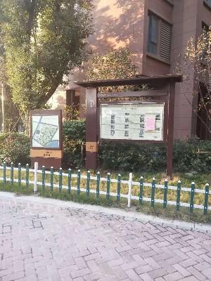 武汉地产小区标识牌
