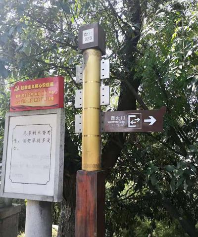 景区标识标牌导向牌